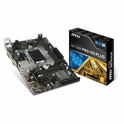 MSI Main Board Desktop H110 (S1151, DDR4, USB3.1, USB2.0, SATA III, DVI, VGA, Audio, LAN) mATX Retail